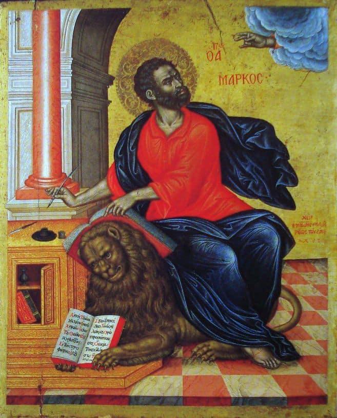 Emmanuel Tzanes (1610-1690): San Marco Evangelista (1657)