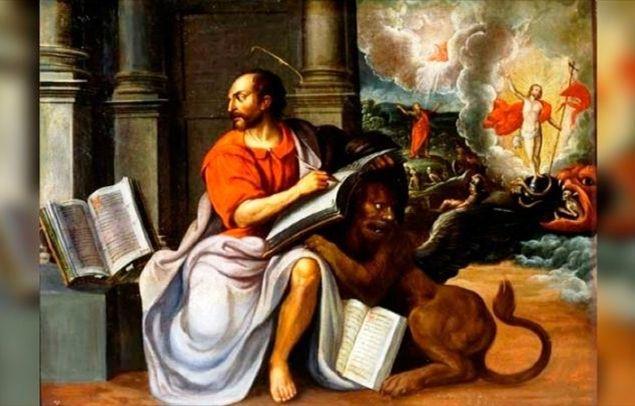 raffigurazione di san marco evangelista eseguita da Juan Sanchez Salmeron
